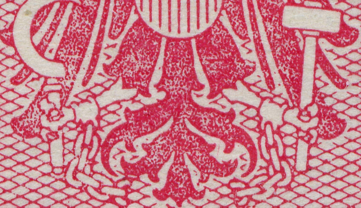 1945 Wappenzeichnung - Seite 4 At_1945_wappen_12_metall_gummi_15
