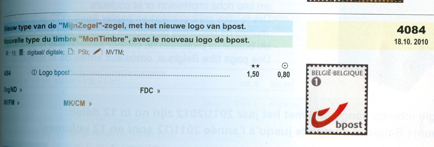Meine Marke aus Belgien mit Bpost! Be_2010_bpost_1_breed_ocb