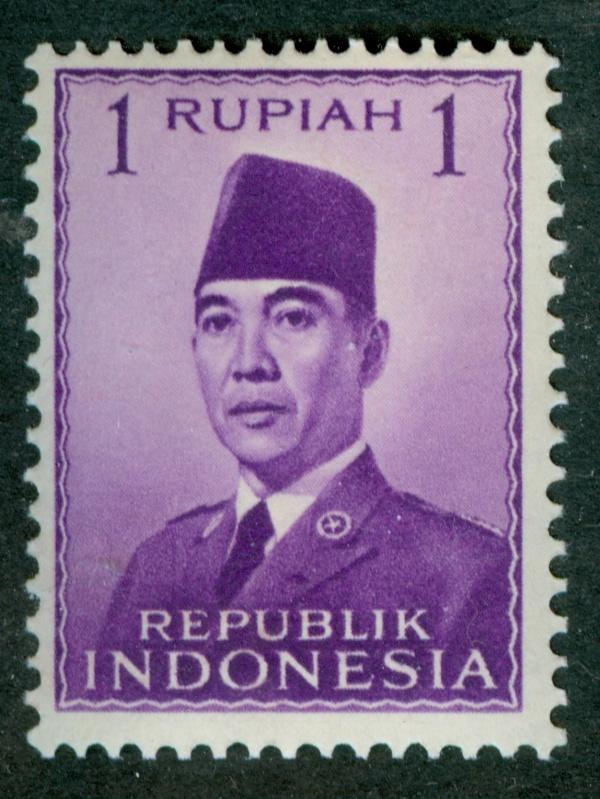 Druktechnische Filatelie Postage Stamp Production Methods Indonesische Frankeerzegels